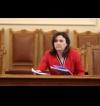 Министър Бъчварова пак ще харчи наши пари за тел. 112